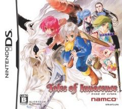Jaquette de Tales of Innocence DS