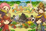 Jaquette de Shirotsuku PS Vita
