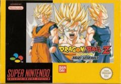 Jaquette de Dragon ball Z : Hyper Dimension Super NES