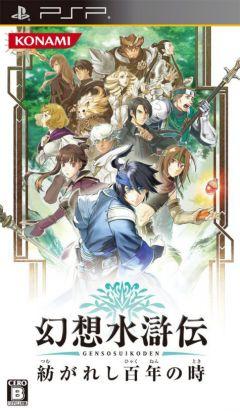 Jaquette de Genso Suikoden : Tsumugareshi Hyakunen no Toki PSP