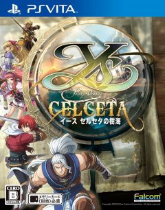 Jaquette de Ys : Memories of Celceta PS Vita