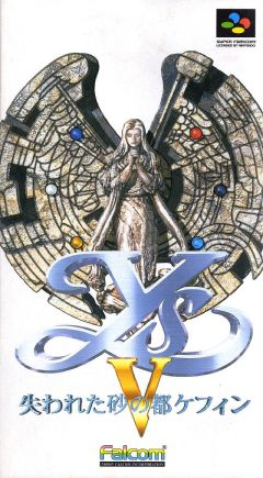 Jaquette de Ys V : Lost Kefin, Kingdom of Sand Super NES