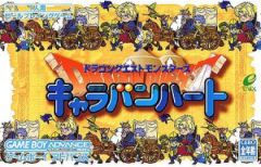 Jaquette de Dragon Quest Monsters : Caravan Heart Game Boy Advance