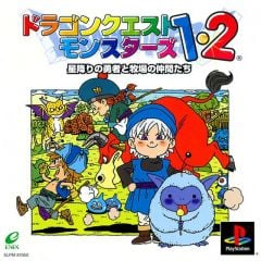 Jaquette de Dragon Quest Monsters 1.2 PlayStation