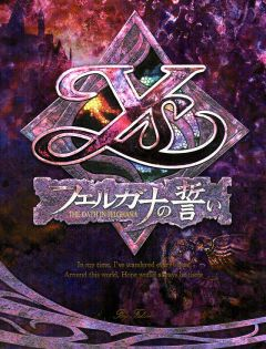 Jaquette de Ys : The Oath in Felghana PC