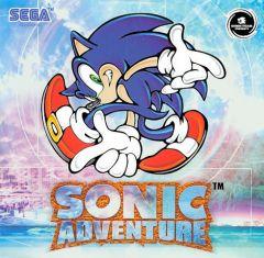 Jaquette de Sonic Adventure Dreamcast