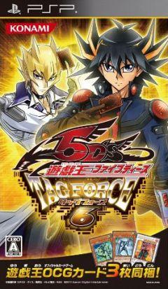 Jaquette de Yu-Gi-Oh ! 5D's Tag Force 6 PSP