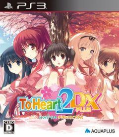 Jaquette de To Heart 2 DX PLUS PlayStation 3