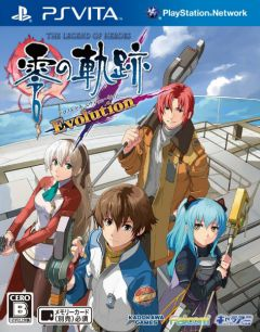 Jaquette de The Legend of Heroes : Zero no Kiseki PS Vita