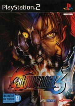 Jaquette de Bloody Roar 3 PlayStation 2
