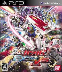 Jaquette de Mobile Suit Gundam Extreme Vs. PlayStation 3