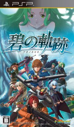 Jaquette de The Legend of Heroes : Ao no Kiseki PSP