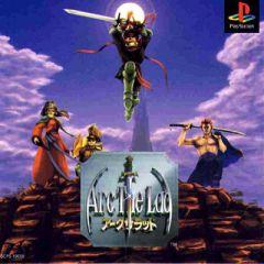 Jaquette de Arc the Lad PlayStation