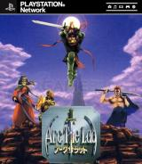 Jaquette de Arc the Lad PlayStation 3