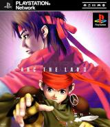 Jaquette de Arc The Lad II PlayStation 3