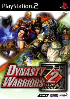 Jaquette de Dynasty Warriors 2 PlayStation 2