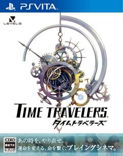 Jaquette de Time Travelers PS Vita