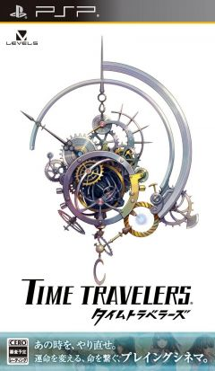 Jaquette de Time Travelers PSP