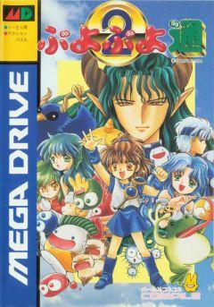 Jaquette de Puyo Puyo 2 Mega Drive