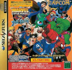 Jaquette de Marvel Super Heroes Vs Street Fighter Sega Saturn
