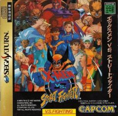 Jaquette de X-Men Vs Street Fighter Sega Saturn