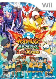 Jaquette de Inazuma Eleven Strikers 2012 Xtreme Wii