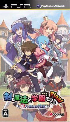 Jaquette de Class of Heroes : Final PSP