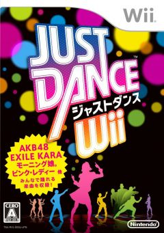 Jaquette de Just Dance Wii Wii