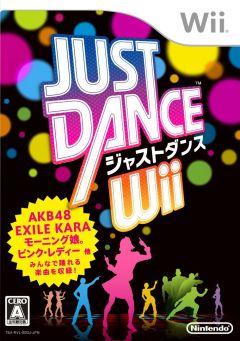 Jaquette de Just Dance Wii Wii
