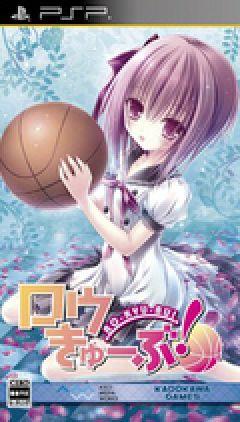 Jaquette de Rokyubu PSP