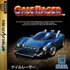 Jaquette de Gale Racer Sega Saturn