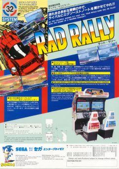 Jaquette de Rad Rally Arcade
