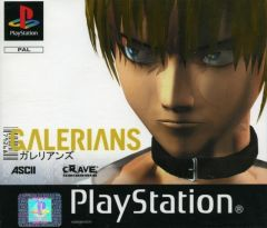 Jaquette de Galerians PlayStation