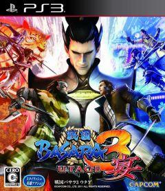 Jaquette de Sengoku Basara Samurai Heroes Utage PlayStation 3