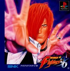 Jaquette de The King of Fighters '96 PlayStation