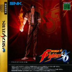 Jaquette de The King of Fighters '96 Sega Saturn