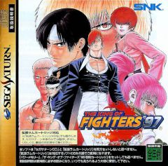 Jaquette de The King of Fighters '97 Sega Saturn