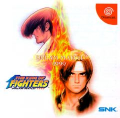 Jaquette de The King of Fighters '98 Dreamcast