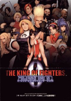 Jaquette de The King of Fighters 2000 Arcade