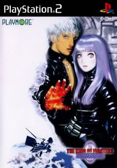 Jaquette de The King of Fighters 2000 PlayStation 2