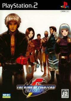 Jaquette de The King of Fighters 2001 PlayStation 2