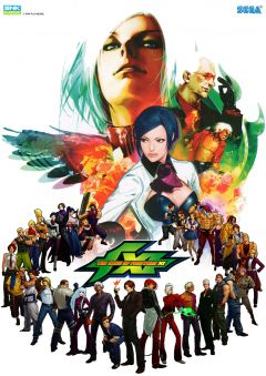 Jaquette de The King of Fighters XI Arcade