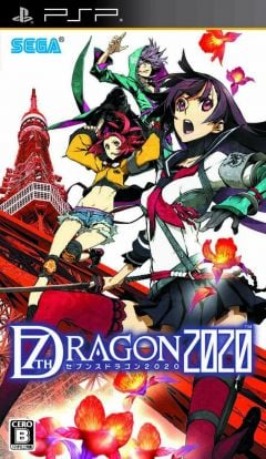 Jaquette de 7th Dragon 2020 PSP