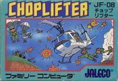Jaquette de Choplifter NES