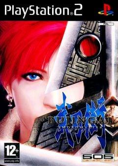 Jaquette de Bujingai : Swordmaster PlayStation 2