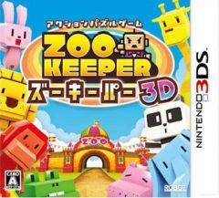 Jaquette de Zoo Keeper 3D Nintendo 3DS