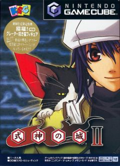 Jaquette de Castle Shikigami II : War of the Worlds GameCube