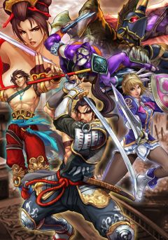Jaquette de SoulCalibur iPhone, iPod Touch