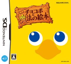 Jaquette de Final Fantasy Fables : Chocobo Tales DS