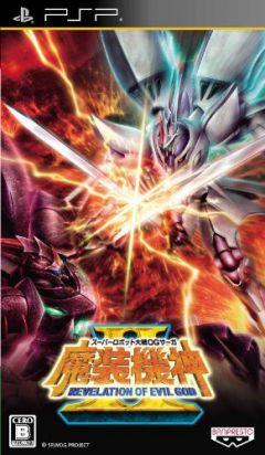 Jaquette de Super Robot Taisen Masou Kishin II : Revelation of Evil God PSP